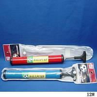 Насос для мячей b08558 (200шт) в пакете 30,5см