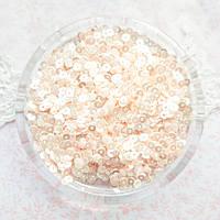 """Пайетки """"Нежно розовый"""" Индия, 4 мм - 5 г."""