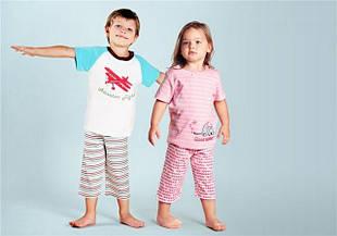 Пижамы,халаты,костюмы для сна детские