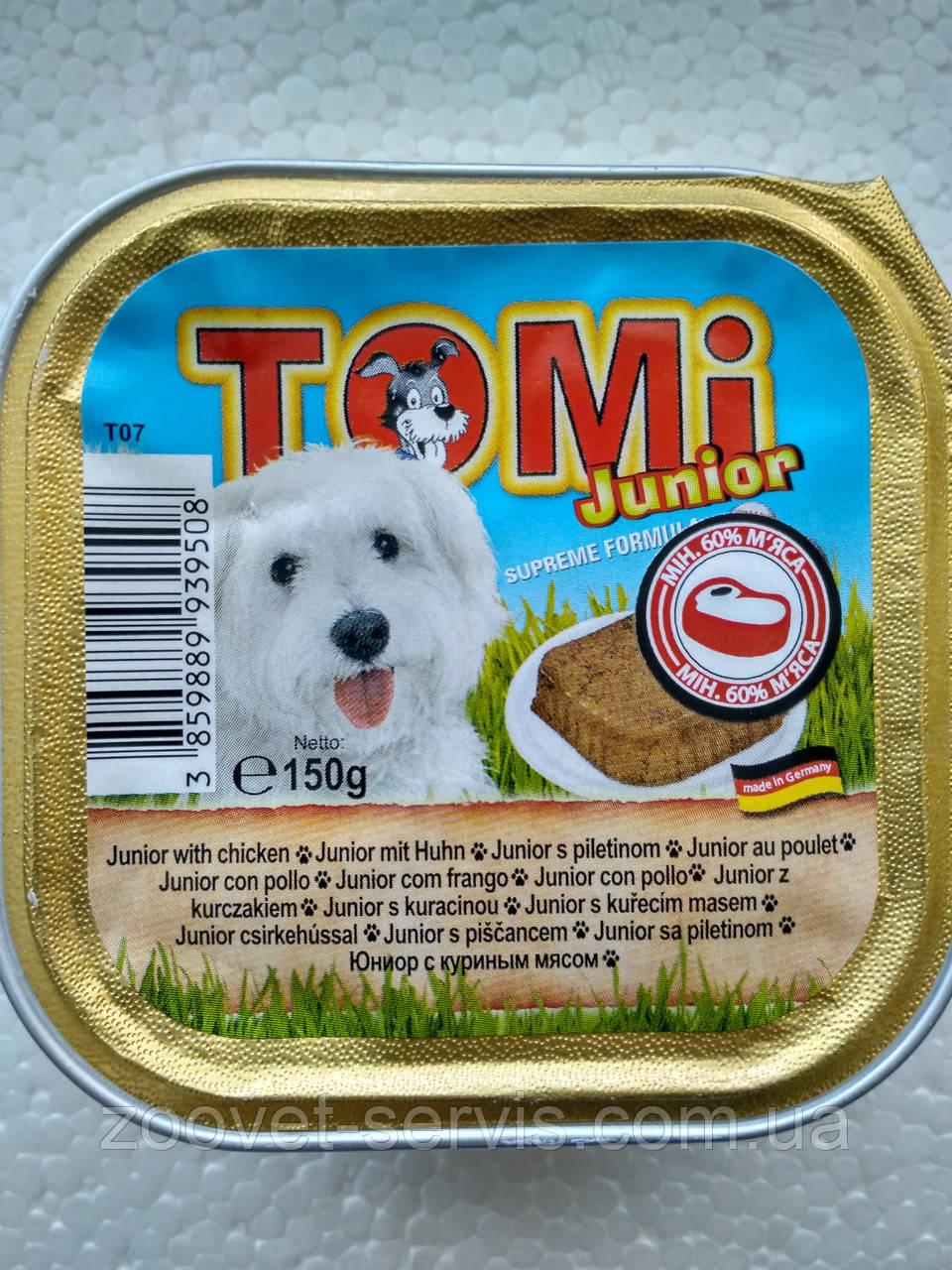 Консервы для щенков Томи Юниор, паштет