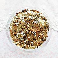 """Пайетки """"Яркое золото"""" Индия, 4 мм - 5 г."""