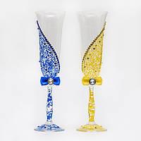 Свадебные бокалы в украинском стиле (арт. WG-206)