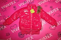 Куртка для девочки Лак мех малиновая