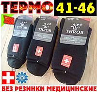 Медицинские термо носки мужские  пуховые без резинки TROB 41-46р. НМЗ-04242