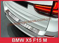 Накладка на задний бампер с загибом и ребрами на BMW X5 F15 M 2013
