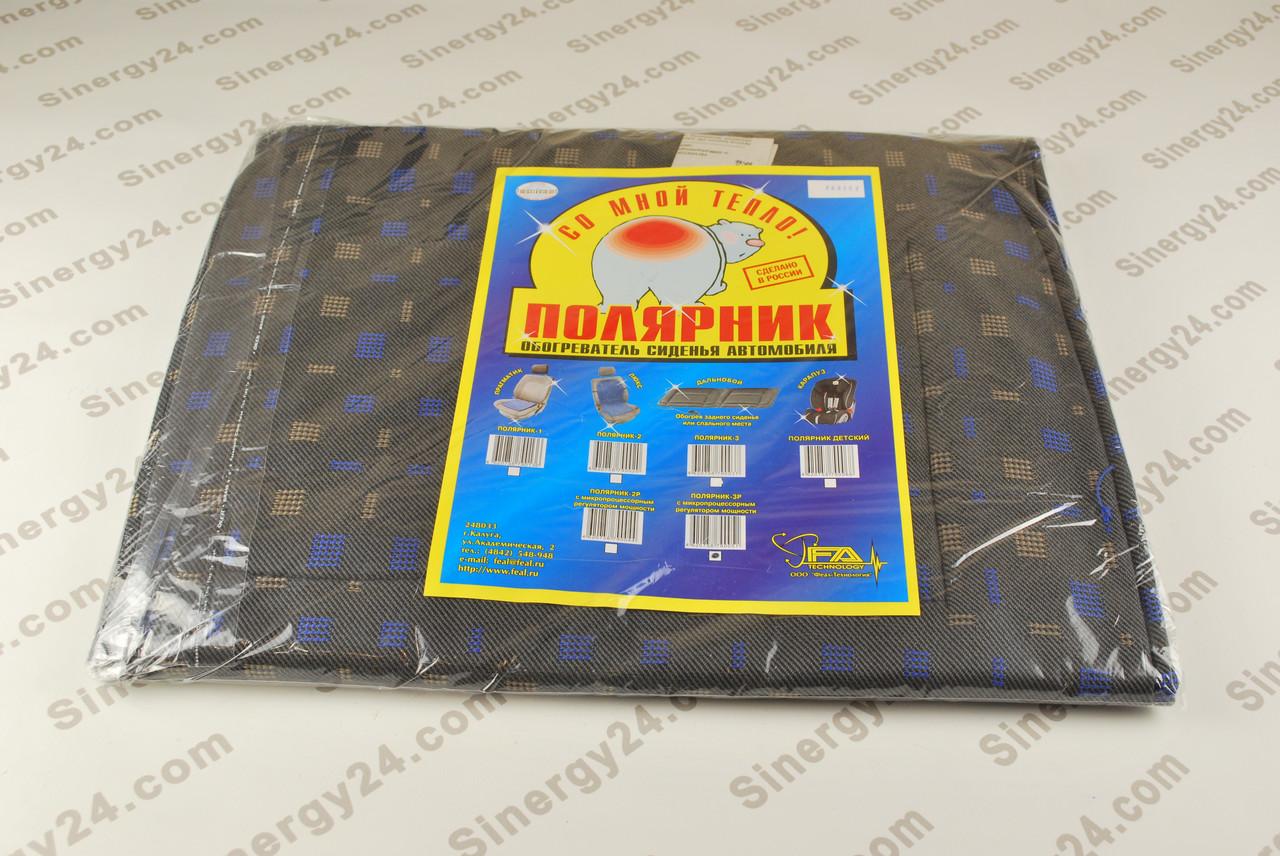 Обогреватель заднего  сидения автомобиля или спального места с терморегулятором Полярник-3Р