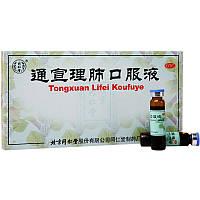 Тунсюань Лифэй Koufuye Tongxuan Lifei эликсир от воспаления дыхательных путей