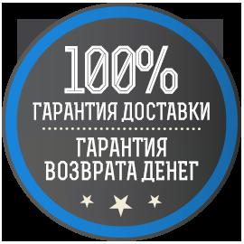 Защита онлайн покупок на сумму до 3000 гривен.
