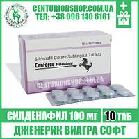 Viagra CENFORCE PROFESSIONAL Sildenafil