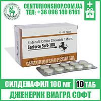 Viagra CENFORCE SOFT Sildenafil