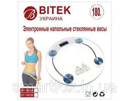 Весы бытовые BITEK YZ-1603A стеклянные круглые, фото 2