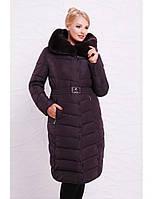 Зимнее плащевое пальто  KAPRE рр 48-58