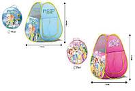 """Палатка """"принцессы"""" hf011/2, """"f"""", 70х90 см, в сумке d 31 см"""