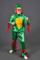 Детский карнавальный костюм Ниндзя Черепашка(Рафаэль)