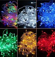 Гирлянда светодиодная 100 LED  8м белая, синяя, желтая, зеленая, красная,розовая цвет.