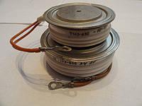 Тиристоры Т123-250,Т123-320,Т123-400 6-22кл