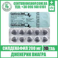 Виагра 200 мг Силденафил. Купить, Украина, Цена, Киев