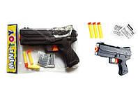 Пистолет yt886, с растущими пулями + поролоновые на присосках, в пакете: 20х4,5х14,5 см