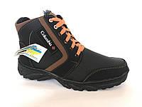 Ботинки спортивный мужские черный  на шнурке и замочке PERFECT Б-14