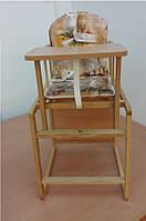 Стульчик для кормления, деревянный, бук