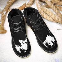 Мужская обувь зима (ботинки-кроссовки)