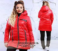 Удлинённая куртка зимняя на молнии