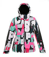 Женская горнолыжная(лыжная) куртка Just Play