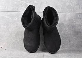Угги черные