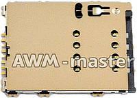 Разъем сим карты Samsung S5250,S5750,S8530,P5100,P6800