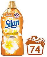 Ополаскиватель для белья Silan Ароматерапия с ароматом Франжипани и Цитрусового масла 1,85 л