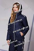 Женский зимний костюм на синтепоне. Куртка и брюки.