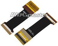 Шлейф Samsung S7330 межплатный,с компонентами. копия
