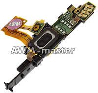 Шлейф Sony Ericsson U5i Vivaz на кнопку включения,с динамиком и компонентами. Оригинал