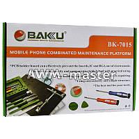 Монтажный столик Baku-7015 22см х15.5см с держателем плат + набор для пайки,отвертки* T6,T5, лопатки.