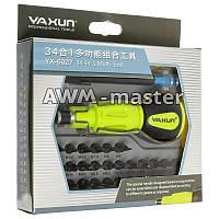Набор отверток Ya Xun YX-6027  34 in 1 Ручка с