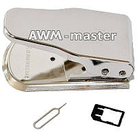 Ножницы для обрезки 2х сим карт Micro sim cutter DLBT iPhone 4/5