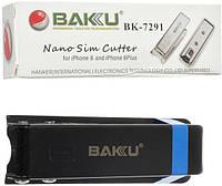 Ножницы для обрезки сим карты Nano sim cutter BK-7291  iPhone 5/5s/6/6+