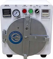Автоклав для удаления пузырей small (камера высокого давления )