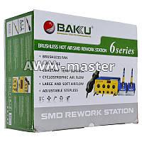 Паяльная станция Baku BK-603D цифровая индикация,фен, два паяльника