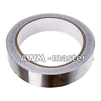Алюминевая фольга для пайки 20 мм