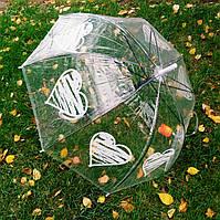 Зонт-трость белый прозрачный с сердечками