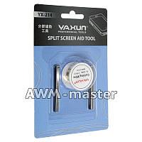 Проволока (струна) с держателями Yaxun 0,1 мм/120 м  для разделения комплектов дисплей+тачскрин