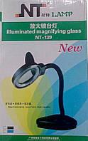 Лампа настольная, светодиодная с линзой LED NT-139