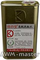 Жидкость для ультразвуковых  ванн КD-001