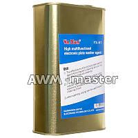 Жидкость для ультразвуковых ванн Ya Xun YX-A1 1000ml железная банка