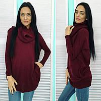 Женский стильный свитер -хомут НШ107