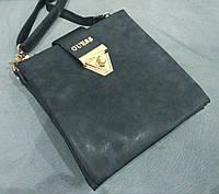 Модная сумка-клатч через плечо Guess Гесс под нубук черная