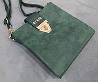 Модная сумка-клатч через плечо Guess Гесс под нубук зеленая