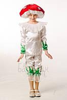 Гриб Мухомор карнавальный костюм для мальчика