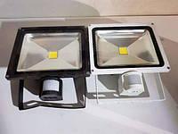 Прожектори з датчиком руху 220V 10-20W Germany